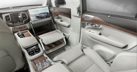 K1600 161660 Volvo XC90 Excellence Lounge Console