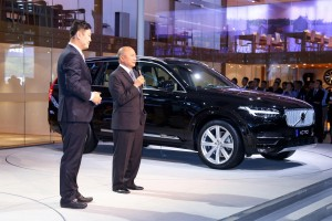 K1600 154600 Volvo Cars at the 2014 Guangzhou Motor Show